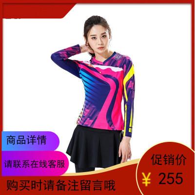【速干型】新款单双号秋冬羽毛球服女长袖T恤网球服上衣乒乓球服