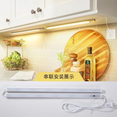 插电超薄橱柜灯led柜底灯 吊柜灯长条厨房切菜灶台灯手扫感应灯带 1.2米/自然光+手扫感应开关