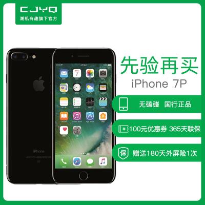 減100元【二手9成新】Apple 蘋果 iPhone7 plus 全網通 128GB 國行 磨砂黑色 4G手機
