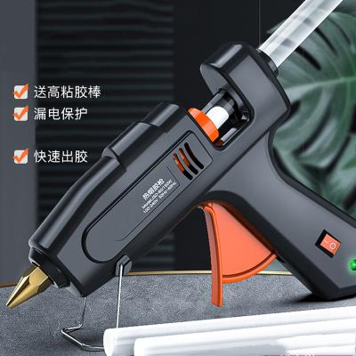 熱熔膠槍膠棒手工熱溶膠家用高粘膠條阿斯卡利強力熱熔膠7-11mm膠搶熱容槍【升級手工款】90Wa【送30根膠棒】