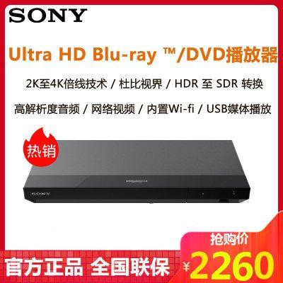 Sony/索尼 UBP-X700 4K UHD藍光機DVD影碟機 杜比視界3D/USB播放 雙HDMI 藍光高清播放器