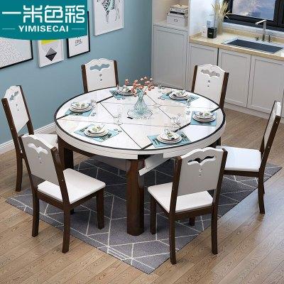 一米色彩 實木餐桌椅組合 現代簡約家用玻璃餐桌可帶電磁爐飯桌可伸縮折疊圓桌6人 餐廳家具