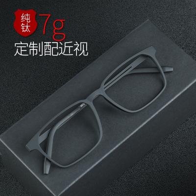 男士黑色超輕純鈦眼鏡框可配近視眼鏡有度數眼睛框鏡架男商務大臉8878