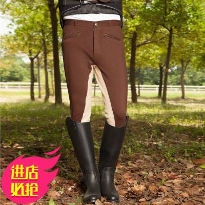 八尺龍 馬術馬褲男女款高彈力馬術服裝騎馬服騎馬裝備春秋款