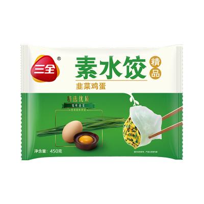 三全 速凍素水餃韭菜雞蛋口味 450g(30只左右)蔬菜餃子清淡早晚餐皮薄餡大方便食品