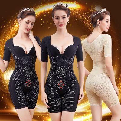 TURBOSUN 2020年新款 意大利塑身衣女收腹束腰燃脂塑形養生美體連體衣