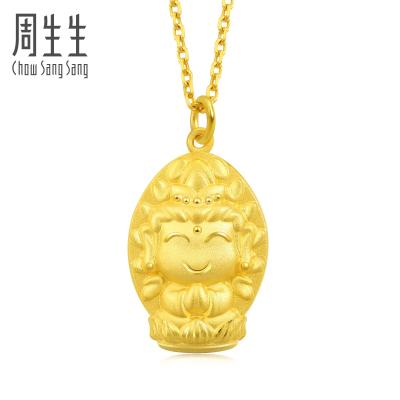 周生生(CHOW SANG SANG)黄金吊坠足金生肖佛千手观音菩萨(生肖鼠)吊坠89230P计价