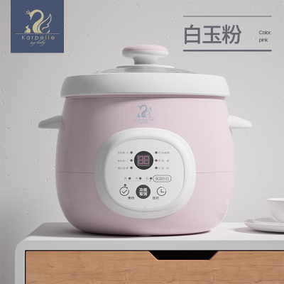 英國karpelle嬰兒bb煲寶寶輔食鍋煮粥燉盅全自動陶瓷電燉鍋全自動預約1.5L