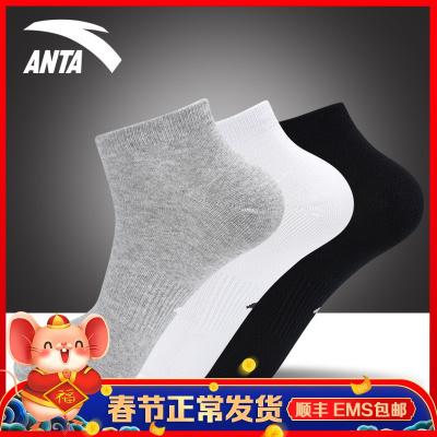 安踏运动袜男袜2019冬季吸汗短筒棉袜男士短袜子