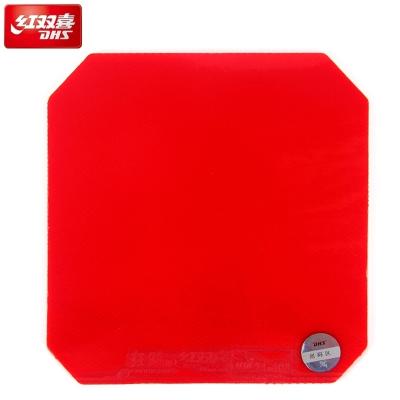 乒乓球拍膠皮狂飆3紅雙喜狂三乒乓球膠皮普狂3狂飚3反膠套膠 2.15mm 39°紅 送10一星球+1護膜+1清潔棉DHS