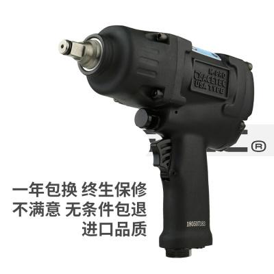 风炮机 1/2汽修气动扳手工业级小风炮机大扭力风炮气动工具气扳