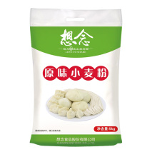 50g 小麦粉