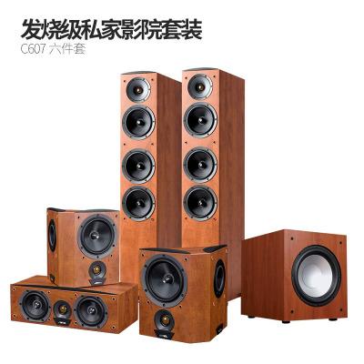 JAMO/尊宝 C607+C60CEN+C60SUR+J10SUB家庭影院音响5.1音箱套装