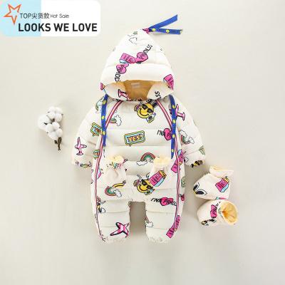 婴儿连体衣羽绒服男女0-1岁加厚抱衣6-12个月宝宝冬季外出服