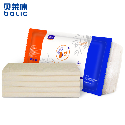 貝萊康月子紙產婦衛生紙孕婦刀紙產后用品產褥期產房專用竹漿紙巾400G