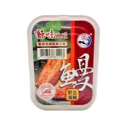 中国台湾进口新宜兴宜牌辣味烧鳗100g海鲜鳗鱼罐头开胃即食鱼罐头下饭菜