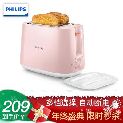 飞利浦(Philips) 面包机 多士炉吐司机全自动家用 内置烘烤架带防尘盖 HD2584/50粉色
