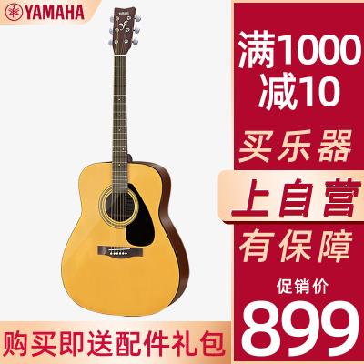雅馬哈自營(YAMAHA)印尼進口民謠吉他 雅馬哈吉他 初學入門41英寸男女木吉它jita樂器 F310