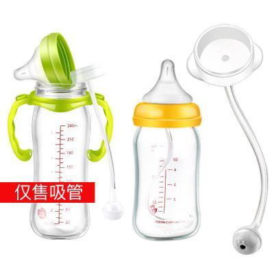 貝親吸管專配貝親寬口徑160ml240ml奶瓶 通用吸管組重力球吸管 / 僅售吸管
