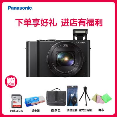松下(Panasonic)DMC-LX10 數碼相機 1英寸2010萬像素CMOS 5軸防抖 3英寸觸屏 鋰電池