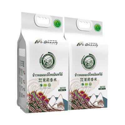 王家糧倉 泰國原裝進口泰國有機茉莉香米2.5kg/袋x2袋(10斤)