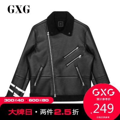 【兩件2.5折:249】GXG男裝 春季新款男款防風保暖翻毛皮衣#GY121057E