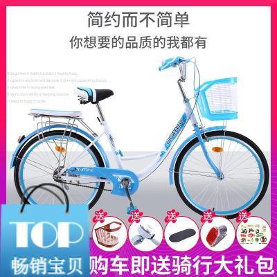 自行車女士成人車男代步輕便學生休閑復古通勤淑女式普通老式單車