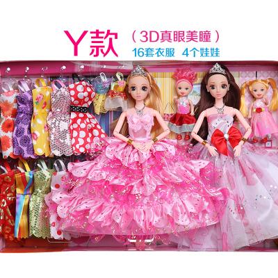 芭比娃娃菲妮朵兒套裝大禮盒女孩公主兒童過家家玩具生日禮物婚紗禮服布可愛公仔洋娃娃夢想豪宅3-7歲