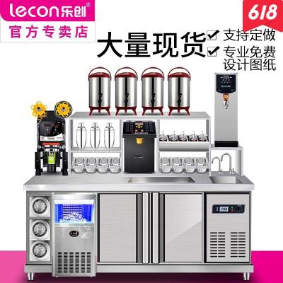 樂創(lecon)LC-BT012 1.8米冷藏工作臺 水吧臺商用 奶茶店全套設備操作臺 對開門臥式冷柜不銹鋼冰吧工作臺