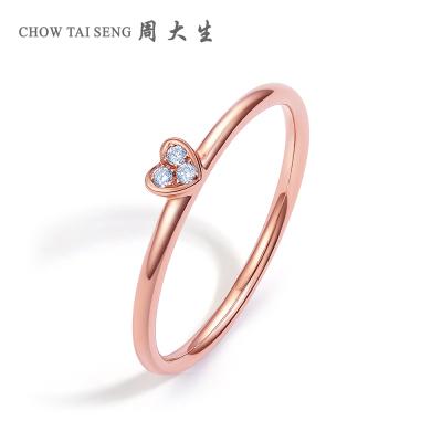 周大生18k金愛心戒指女士款優雅浪漫指環正品新款求婚結婚精致女戒