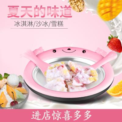 妖怪家用炒冰機迷你免插電炒冰盤DIY兒童冰淇淋機炒酸奶機家用小型