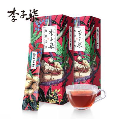 李子柒 紅糖姜茶大姨媽體寒手工紅糖水生姜汁棗茶沖飲小袋裝2盒裝