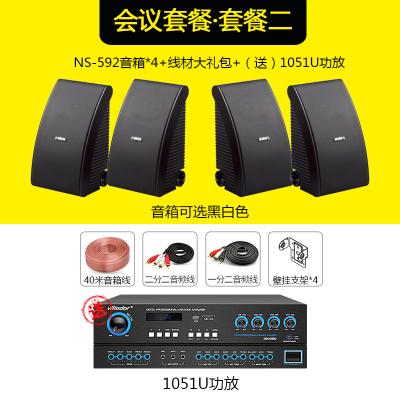 【新品 會議/背景音樂套餐NS-AW392升級版】Yamaha/雅馬哈 NS-AW592 戶外會議室音箱工程背景音