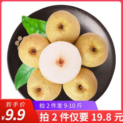 匯爾康(HR) 碭山酥梨 新鮮現摘梨子鴨梨新鮮水果 蘇寧生鮮 帶箱5斤裝 壞果包賠