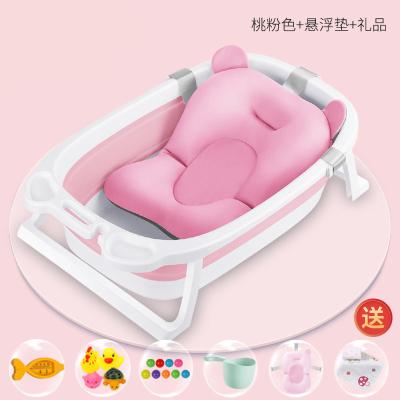 初生嬰兒洗澡盆新生兒可坐躺折疊便攜式寶寶浴盆兒童小孩家用大號智扣嬰童浴盆-折疊感溫盆-桃粉色+糖果粉懸浮墊