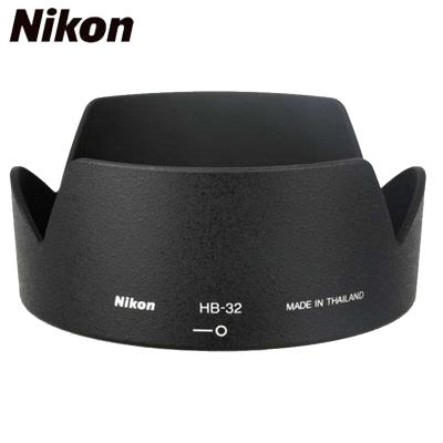 Nikon/尼康原装HB-32 D7200 D7100 D90 D7000 18-105 18-140镜头遮光罩