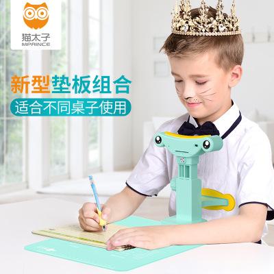 貓太子兒童視力保護器 學生防近視坐姿矯正器 塑料讀寫字矯正支架 索菲藍墊板【有聲款】