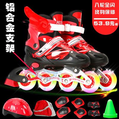 溜冰鞋初學成人兒童滑冰鞋全套可調直排輪閃光旱冰鞋男女生輪滑鞋