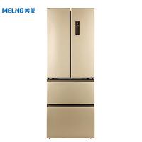 美菱368升 法式多门冰箱 家用变频 风冷无霜 电冰箱 节能静音 净味保鲜