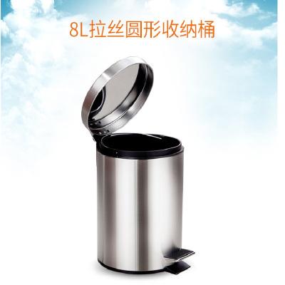 家用垃圾桶8L不銹鋼