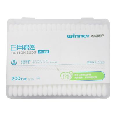 穩健醫療衛生棉簽(塑棒雙頭)200支