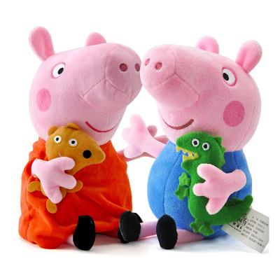 小豬佩奇Peppa Pig毛絨玩具 中號喬治佩佩一對彩盒套裝(30cm)