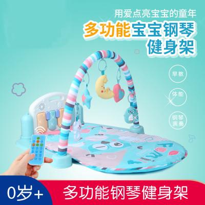 貝恩施嬰兒腳踏琴鋼琴健身架器新生兒寶寶音樂兒童玩具 腳踏琴健身架(遙控款)B210