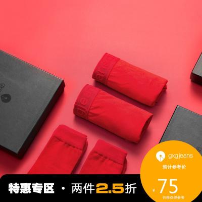 【2件2.5折價:75】gxgjeans男裝秋新款男士禮盒(內褲+襪子)紅色本命年套裝