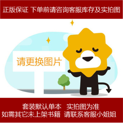 挑戰炒股極限短線是銀之 唐能通 四川人民出版社 9787220072819