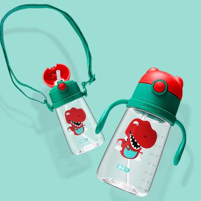 杯具熊兒童水杯幼兒園寶寶防漏吸管杯 兒童防摔防嗆學飲杯 鴨嘴杯BEDDYBEAR麋鹿學飲杯