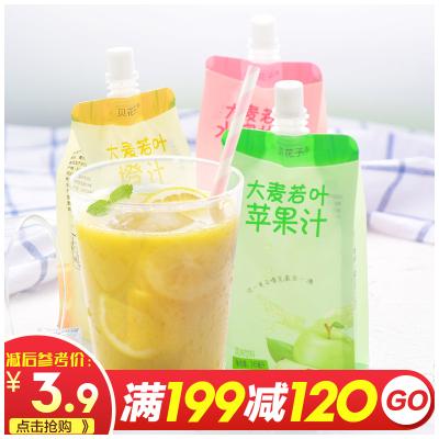 【滿199減120】貝花子水蜜桃汁大麥青汁水蜜桃味果汁245ml/袋風味混合果汁飲料