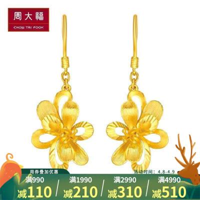周大福(CHOW TAI FOOK)百年好合足金黃金飾品耳環(工費:138計價)F187684