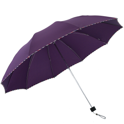 天堂傘 加大加固雙人經典三折晴雨傘商務傘64cm*10骨 3311E#紫色