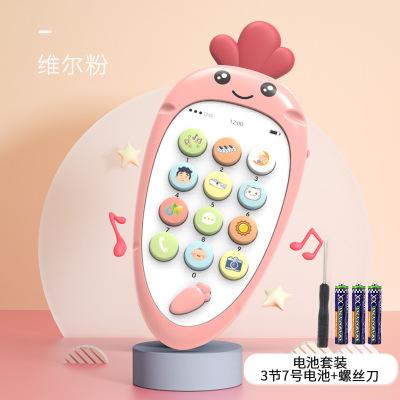 寶寶兒童音樂手機玩具女男孩電話 嬰兒可咬小孩女孩仿真益智早教0-3歲